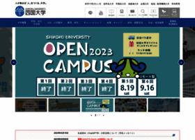 Shikoku-u.ac.jp thumbnail