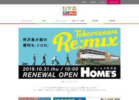 Shimachu.co.jp thumbnail