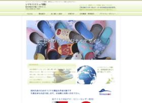Shimamori-slippers.jp thumbnail