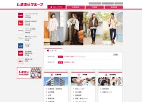 Shimamura.gr.jp thumbnail