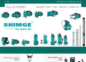 Shimge-pump.ir thumbnail