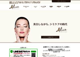Shimicare-alice.jp thumbnail
