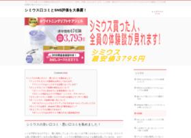 Shimiusu.biz thumbnail