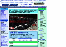 Shimizu-net.biz thumbnail