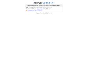 Shimodabyouin.jp thumbnail