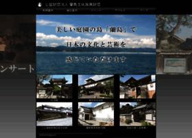 Shimokamagari.jp thumbnail