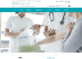 Shimokawa-clinic.jp thumbnail