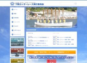 Shimonoseki-cutter.info thumbnail