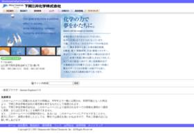 Shimonoseki-mci.co.jp thumbnail