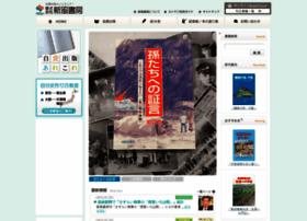 Shimpu.co.jp thumbnail