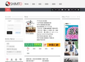 Shimto.com thumbnail