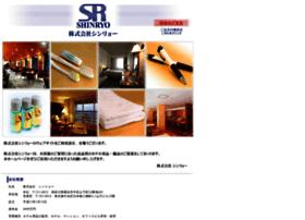 Shin-ryo.com thumbnail