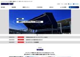 Shinano-t.com thumbnail