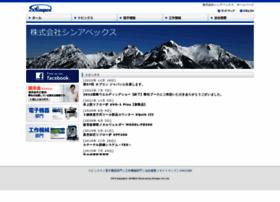 Shinapex.co.jp thumbnail