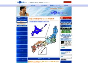 Shinbi.ne.jp thumbnail
