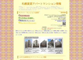 Shinchiku.net thumbnail