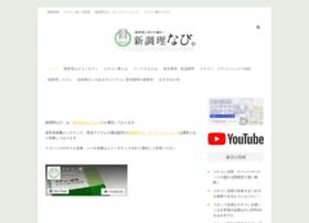 Shinchori-navi.net thumbnail