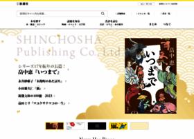Shinchosha.co.jp thumbnail