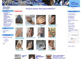 Shineout.ru thumbnail