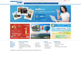 Shinetown.com.hk thumbnail