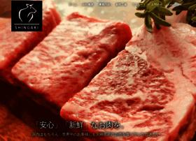 Shingaki-net.co.jp thumbnail