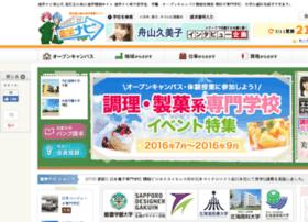 Shingakunet.co.jp thumbnail