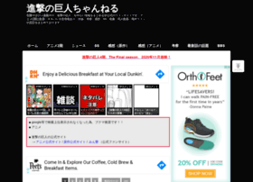 Shingekikyojin.net thumbnail