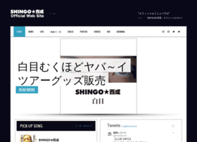 Shingonishinari.jp thumbnail