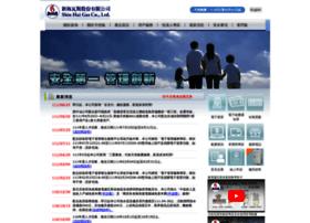 Shinhaigas.com.tw thumbnail