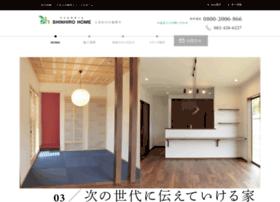 Shinhiro-home.jp thumbnail