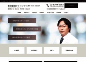 Shinjuku-clinic.net thumbnail