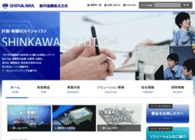Shinkawa.co.jp thumbnail