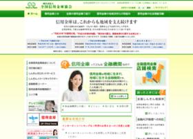Shinkin.org thumbnail