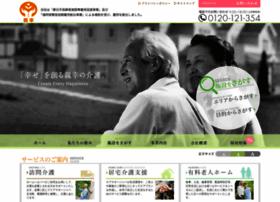 Shinkou-hd.jp thumbnail