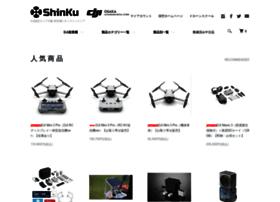 Shinkudrone.shop thumbnail