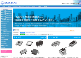 Shinmei-e.co.jp thumbnail