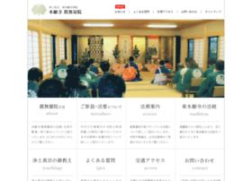 Shinmuryouin.jp thumbnail