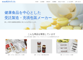 Shinnihon-medical.jp thumbnail
