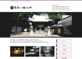 Shinohara-80000.jp thumbnail