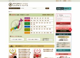 Shinq-compass.jp thumbnail