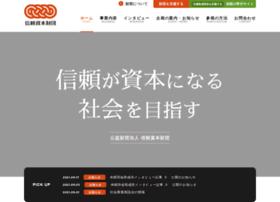 Shinrai.or.jp thumbnail