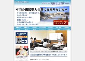 Shinrankai.or.jp thumbnail