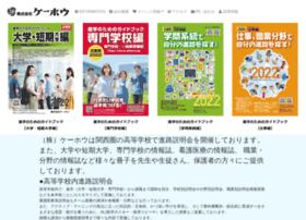 Shinro.jp thumbnail