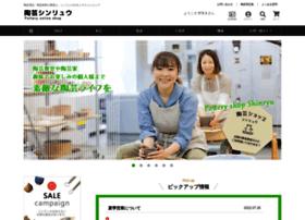 Shinryushop.jp thumbnail