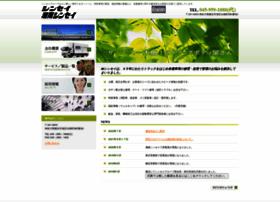 Shinsei-no1.co.jp thumbnail