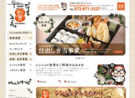 Shinshoku.jp thumbnail