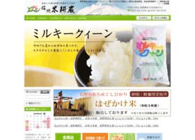 Shinshu-komekounou.jp thumbnail