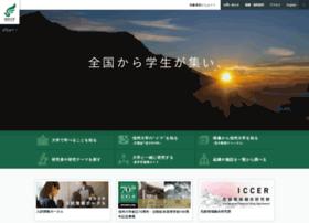 Shinshu-u.ac.jp thumbnail