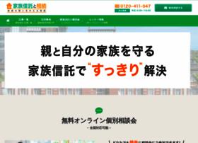 Shintaku-souzoku.jp thumbnail