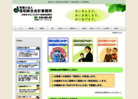 Shinwa-ac.net thumbnail